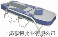 保健器材 康复器材 热玉滚动按摩床 HH602