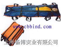 急救救援器材,急救救援用品,套装夹板|真空夹板 QS-I-02