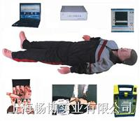 高级心肺复苏、AED除颤及创伤模拟人(计算机控制、三合一组合) CBC/BLS750