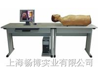 网络多媒体腹部检查教学系统(学生实验机) KAR/F/A