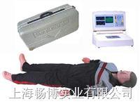 急救假人|高级自动电脑心肺复苏模拟人 CBC/CPR400S-A