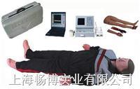 人体模型|大屏幕液晶彩显高级自动电脑心肺复苏模拟人(IC卡管理软件) CBC/CPR500S-C