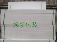 泡沫板,泡沫塑料 HX-0093