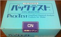 氰离子测试包,氰化物水质试剂合,氰化物废水测试包 WAK-CN