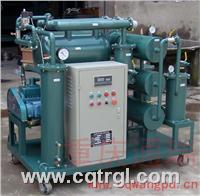 TR/通瑞ZJL系列绝缘油多功能滤油机