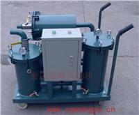 煤油过滤杂质轻质油过滤设备 YL-B-80