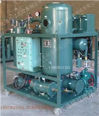 防爆透平油滤油机 ZJC-100