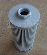 不锈钢滤芯,分水滤芯,精滤芯,聚结滤芯,分离滤芯 3um~200um