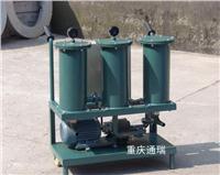 轻质油煤油精密轻便过滤机 YL-B-50