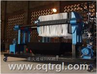 BMY液压板框滤油机(废油专用杂质过滤机) BMY