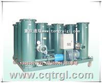 YL-B500大流量多级精密过滤加油机 YL-B500