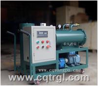YL-R50加热型精密轻便滤油机 YL-R-50