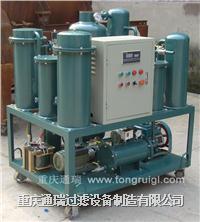 ZJD润滑机油液压油过滤脱水设备 ZJD-6