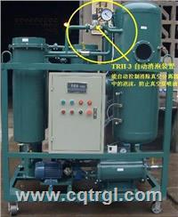 直销山东山西全国ZJC透平油真空滤油机/带自动消泡装置 ZJC-30