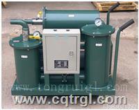 通瑞牌YL-B-100用于过滤防锈油的精密滤油机 YL-B-100