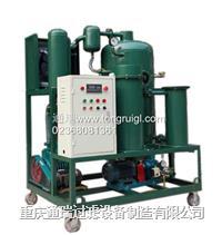 润滑油专用脱水净油机(液压油过滤脱水) ZJD-75T