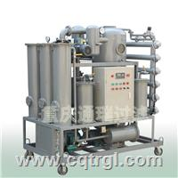ZJR绝缘油变压器油再生多功能双级真空滤油机 ZJR-50