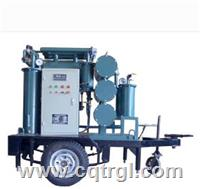 ZJL绝缘油变压器油再生脱色拖车式真空滤油机 ZJL-20TC