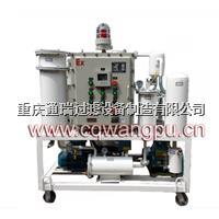 通瑞牌ZJD-6防爆润滑油真空滤油机|BT4防爆净油机