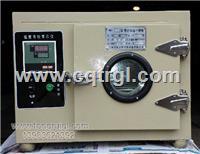 压力板框滤油机配套的滤纸烘箱(自动恒温) J×1.2-160℃