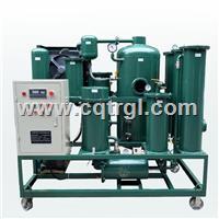通瑞牌TR/ZJD-R润滑油除酸再生多功能滤油机 TR/ZJD-R-20