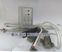 滤油机油位计LZH-2液位控制器AC220V LZH-2