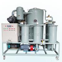 通瑞牌双级高真空滤油机(绝缘油类净油机) TR/ZJA-200