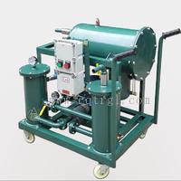 ZJD-F轻质燃油聚结分离式破乳化脱水滤油机 ZJD-F系列
