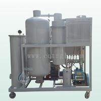 TR/通瑞ZJD-R润滑液压油再生除酸多功能净油机