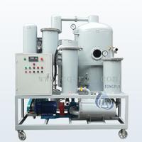TR/ZJD-150润滑液压油真空滤油机 TR/ZJD-150(9000L/H)