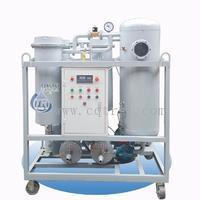 汽轮机透平油专用滤油机 ZJC