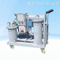 轻便移动式计量滤油加油机(油过滤车) YL-BL30