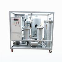 TR/通瑞硅胶或脱色砂变色润滑液压油多功能真空滤油机 TR/通瑞ZJD-R-50
