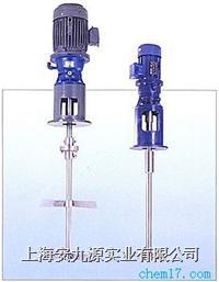 液体搅拌机 TGM型