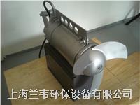 台湾HANTON 潜水搅拌机