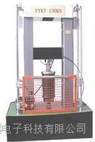 空气弹簧保压耐压试验台