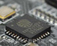 大奖娱乐国际官网_乐鑫ESP8266 原装
