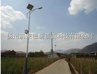 锂电池太阳能路灯厂家 TYNCJ-01