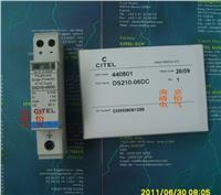 直流电源防雷器DS210