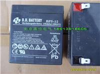 APC 电源用蓄电池(BB电池)