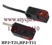 azbil小型放大器內藏型光電開關 HPJ-T21