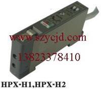 高功能光纖放大器 HPX-H1