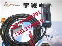 KEYENCE光纤放大器FS-V1 FS-V1P FS-V1 FS-V1P