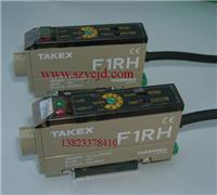 TAKEX SEEKA光纖放大器F1R F1R