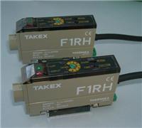 TAKEX SEEKA高速響應光纖放大器F11RH F11RH
