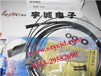 RGB数字光纤放大器检测头 CZ-10 CZ-11