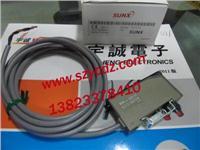 SUNX薄型模拟光纤放大器  FX-11A