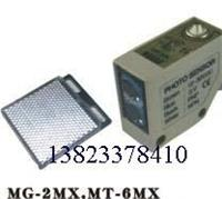 FOTEK小型防水结构光电开关 MG-2MX MG-2MXP