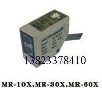 FOTEK陽明小型防水構造光電開關 MR-10X MR-10XP