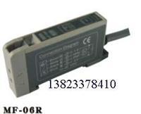 FOTEK陽明光纖放大器 MF-06R MF-06RT